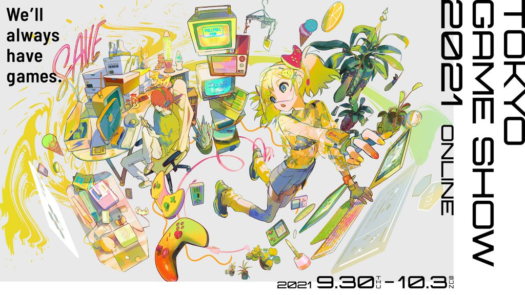 Xbox regresa a Tokyo Game Show 2021